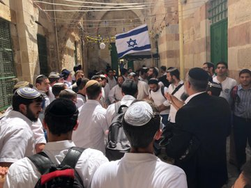 Yom Yerushalaim Davening and Tour
