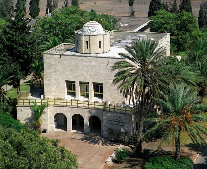 Beit Midrash Building